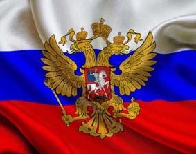 МАРКИ РФ 1992-2017