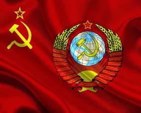 МАРКИ СССР 1961-1991